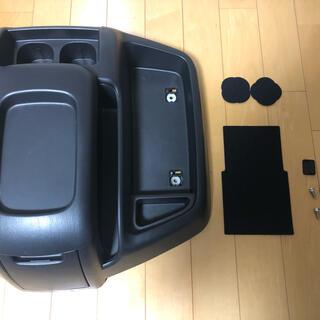 トヨタ(トヨタ)のハイエースワイド6型 センターコンソールetc(車内アクセサリ)