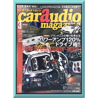 caraudiomagazineカーオーディオマガジン2015年03月号[雑誌](車/バイク)