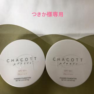 CHACOTT - 【新品未開封】チャコット パウダーファンデーション
