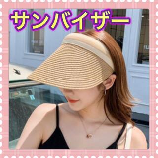 ザラ(ZARA)のサンバイザー 日除け 麦わら帽子 キャップ UVカット 韓国 海外 夏 紫外線(麦わら帽子/ストローハット)