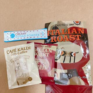 KALDI - カルディ イタリアンロースト マイルドカルディ ドリップコーヒー