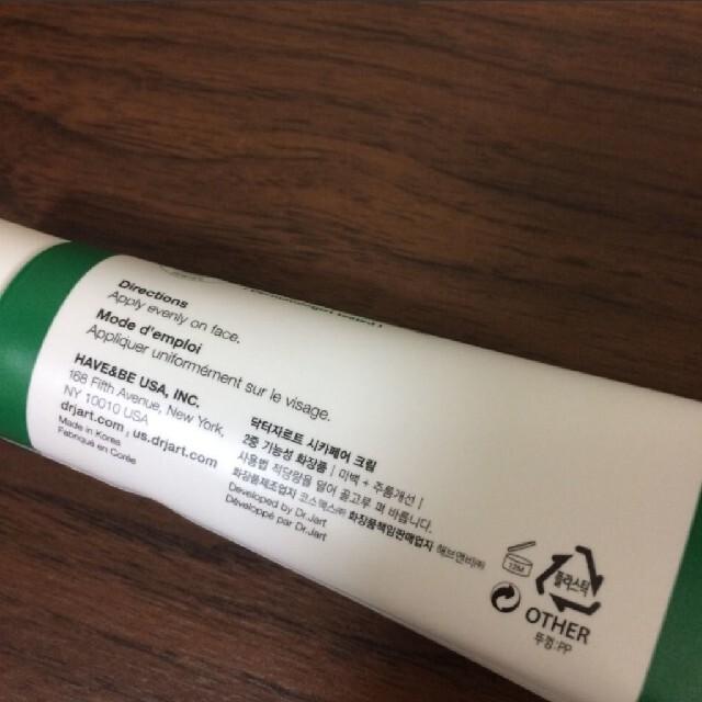 【新品】ドクタージャルト シカペアクリーム 50ml Dr.Jart+ 第二世代 コスメ/美容のスキンケア/基礎化粧品(フェイスクリーム)の商品写真