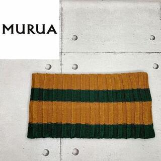 ムルーア(MURUA)の目玉 MURUA ムルーア ネックウォーマー リブ ボーダー 小物 防寒 春 冬(ネックウォーマー)