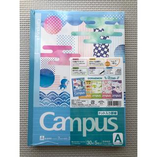 コクヨ(コクヨ)のドラえもん キャンパスノート A罫 5冊 限定(ノート/メモ帳/ふせん)