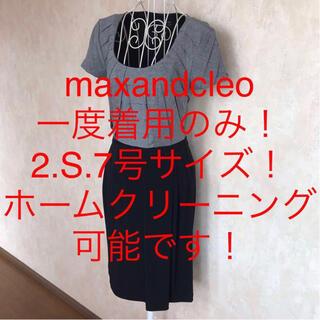 BCBGMAXAZRIA - ☆maxandcleo/マックスアンドクレオ☆小さいサイズ!半袖ワンピース2.S