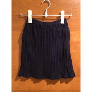ナルミヤ インターナショナル(NARUMIYA INTERNATIONAL)のバイラビット ネイビータイトミニスカート 140-150サイズ(スカート)