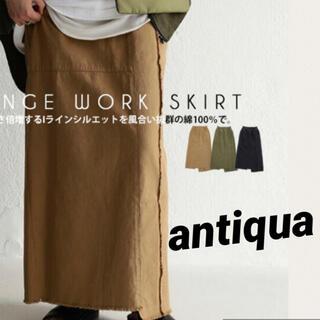 antiqua - antiqua  【アンティカ】ヴィンテージフリンジ ロングスカート