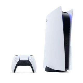 PlayStation - PlayStation 5 CFI-1000