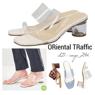 ORiental TRaffic - ORiental TRaffic オリエンタル トラフィック クリアサンダル M