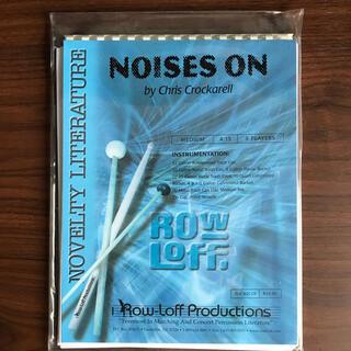 打楽器9重奏楽譜 ノイズ・オン(Noises On)(楽譜)