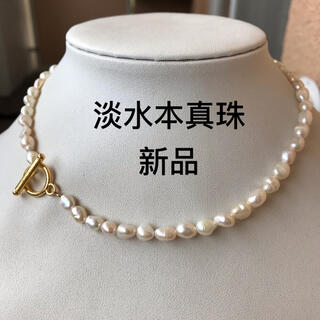パールネックレス 淡水真珠 本真珠 バロックパール カジュアル 冠婚葬祭 金色