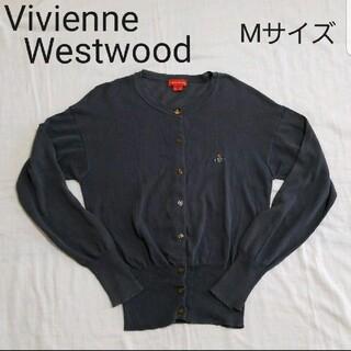 ヴィヴィアンウエストウッド(Vivienne Westwood)のビビアンウエストウッド コットン カーディガン グレー(カーディガン)