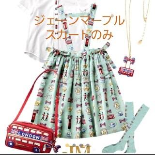 ジェーンマープル(JaneMarple)のジェーンマープル ジャンパースカート ワンピース(ひざ丈ワンピース)