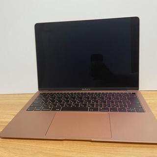 Apple - APPLE MacBook Air MACBOOK AIR MREF2J/A