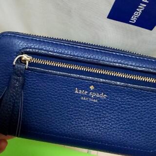 ケイトスペードニューヨーク(kate spade new york)のケイトスペード 長財布 ネイビー(長財布)