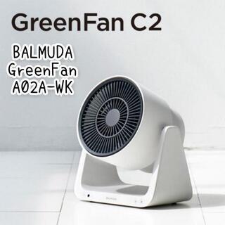 BALMUDA - BALMUDA GreenFan C2 A02A-WK