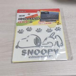 スヌーピー(SNOOPY)のスヌーピー A エンブレムステッカー SN105(車外アクセサリ)