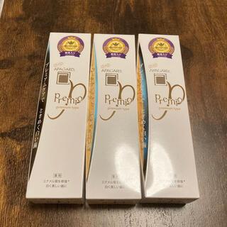 新品未開封  株式会社サンギ  アパガード プレミオ  プレミアムタイプ(歯磨き粉)