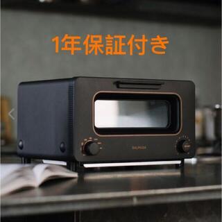 BALMUDA - バルミューダ BALMUDA The Toaster