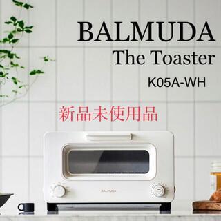 バルミューダ(BALMUDA)のBALMUDA The Toaster / ホワイト(調理機器)