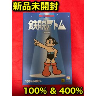 【新品】BE@RBRICK 鉄腕アトム Brave ver. 100%&400%