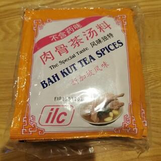 肉骨茶 バクテー の素 4個入(調味料)