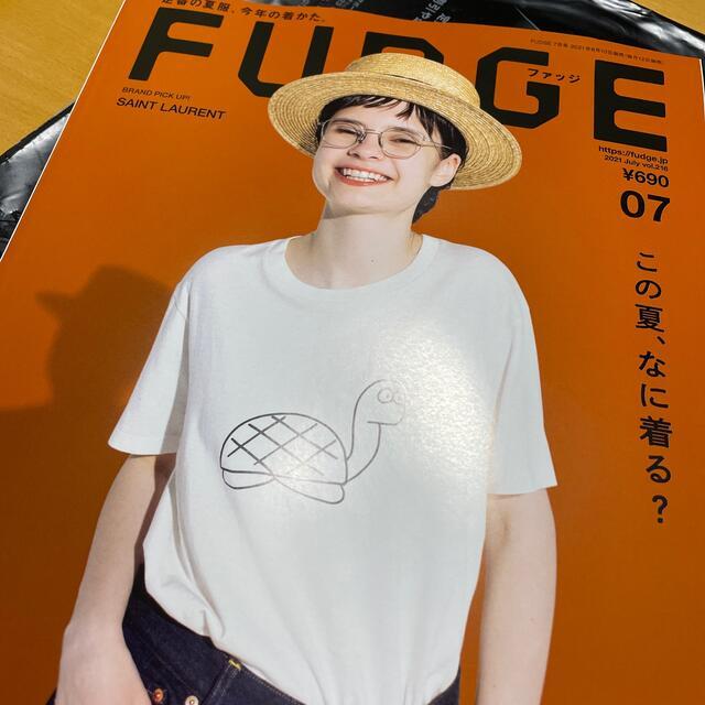 FUDGE (ファッジ) 2021年 07月号 エンタメ/ホビーの雑誌(その他)の商品写真