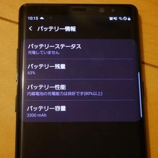 Galaxy - SIMフリー docomo Galaxy Note 8 SC-01K