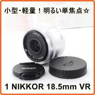 ニコン(Nikon)の ★明るい単焦点♪ Nikon 1 NIKKOR 18.5mm F1.8 ★(レンズ(単焦点))