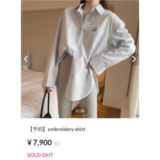 STYLENANDA - ponpon embroidery shirt