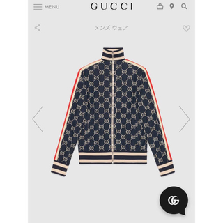 Gucci - GGジャガード コットンジャケット