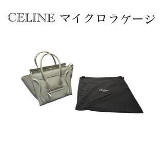 celine - CELINE マイクロラゲージ ショルダーバッグ