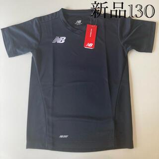 ニューバランス(New Balance)の新品130 ニューバランス Tシャツ (Tシャツ/カットソー)