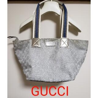 グッチ(Gucci)のGUCCI グッチ GG柄 トートバッグ シルバー(トートバッグ)