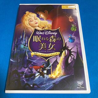 ディズニー(Disney)の眠れる森の美女 スペシャル・エディション('59米) DVD(アニメ)