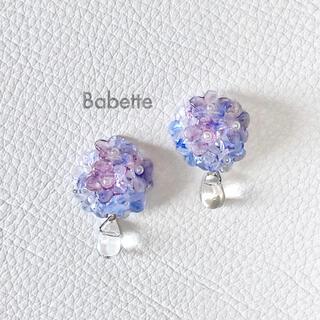●雫揺れる紫陽花・ピアスorイヤリング