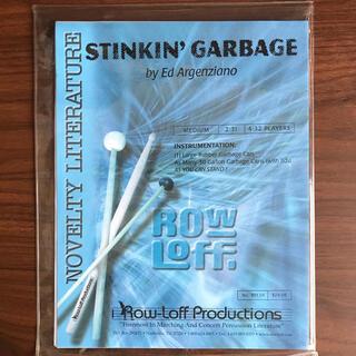 stinkin' garbage(楽譜)