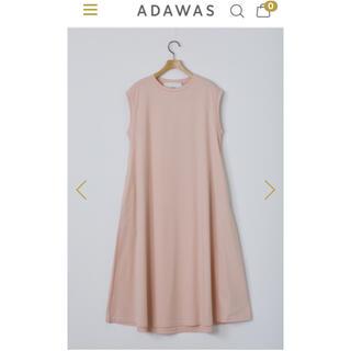 Drawer - 6/13まで値下げ【今季新作】ADAWAS フレアロングワンピース ピンク