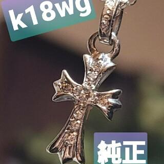 Chrome Hearts - クロムハーツ ベビーファット K18 純正ダイヤ