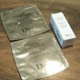 クリスチャンディオール(Christian Dior)のクリスチャン・ディオール色々サンプル(サンプル/トライアルキット)