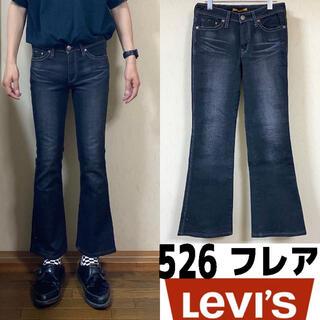 リーバイス(Levi's)のLevi's リーバイス フレアパンツ ブーツカット526 ベルボトム(デニム/ジーンズ)