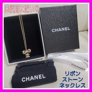 CHANEL - 値下げ♡未使用に近い♡CHANEL シャネル リボン  ゴールド ネックレス