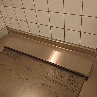 排気口カバー  60cmコンロ用 コンロカバー(収納/キッチン雑貨)