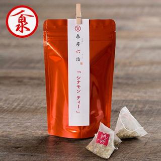 人気 糸島 泉屋六治 オーガニック シナモン・ティー(ティーバッグ5個)(健康茶)