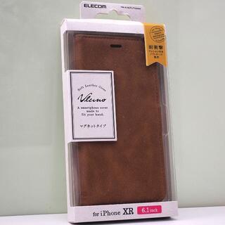 iPhone XR (6.1インチ)用 手帳型ケース ブラウン(iPhoneケース)