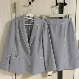 インタープラネット(INTERPLANET)の【新品】スカートスーツ(スーツ)
