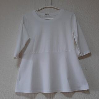 トゥモローランド(TOMORROWLAND)のZERO ZONE コットン100%  ホワイト ハイウエスト切り替え Aライン(Tシャツ(長袖/七分))