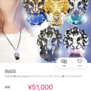 グッチ(Gucci)のGUCCI Lion head ライオンヘッド クリスタルネックレス(ネックレス)