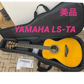 ヤマハ(ヤマハ)のYAMAHA ヤマハ☆LS-TA 人気☆美品(アコースティックギター)