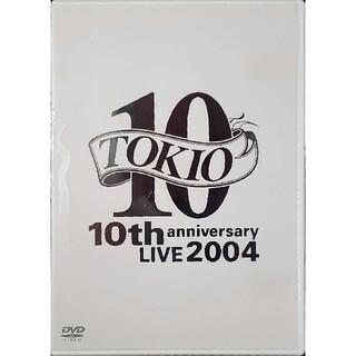 トキオ(TOKIO)のTOKIO 10th anniversary LIVE 2004 DVD(ミュージック)